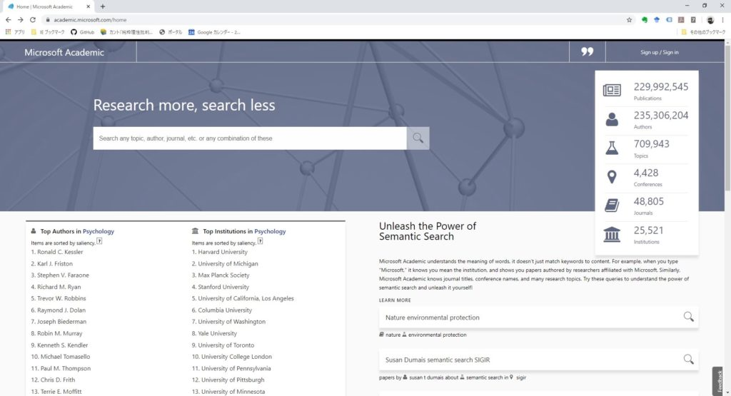 論文 検索 サイト